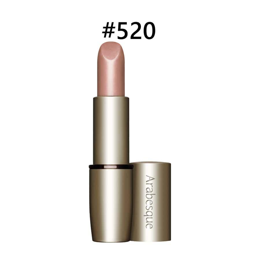 Arabesque Perfect Care & Volume Lipstick